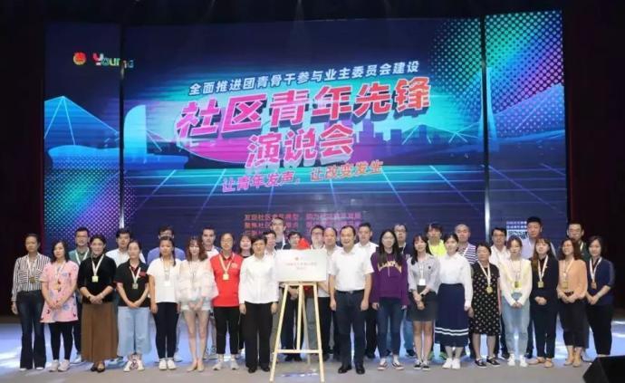 中青報聚焦上海楊浦:社區治理迎來青年力量