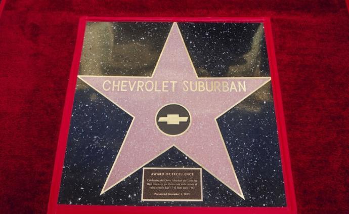 给道具发了一颗星,好莱坞星光大道打软广?