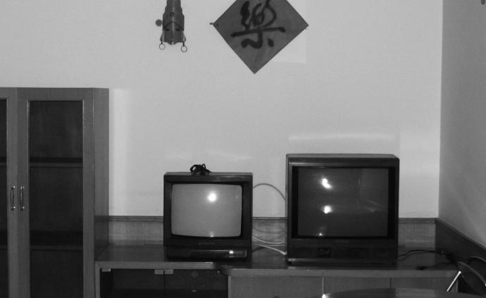 小區史|電視時代