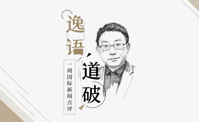 逸語道破|中方謹慎,美方積極:中美關系新標志呼之欲出?