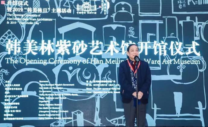 《韩美林艺术大系》正式发行,展现其艺术造诣多面性