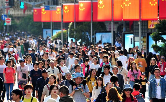 李培林:中国中等收入群体达4亿人,认定标准略高于世界银行