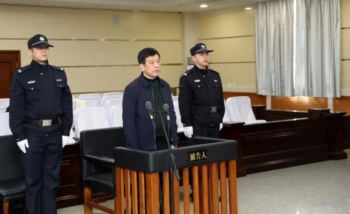吉林廳官王延生一審獲刑12年:索要183萬元越野車作公車