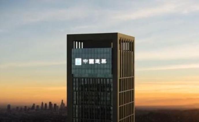 中國建筑擬引投資者對三級子企業增資,規模不超過193億元