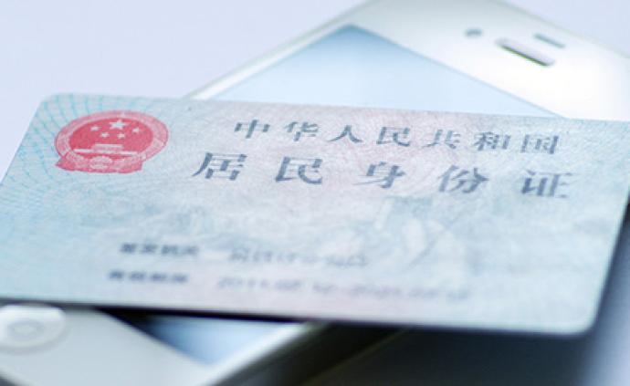 """我國個人信息保護原則暨""""數據驅動中國法律共同體""""倡議書"""