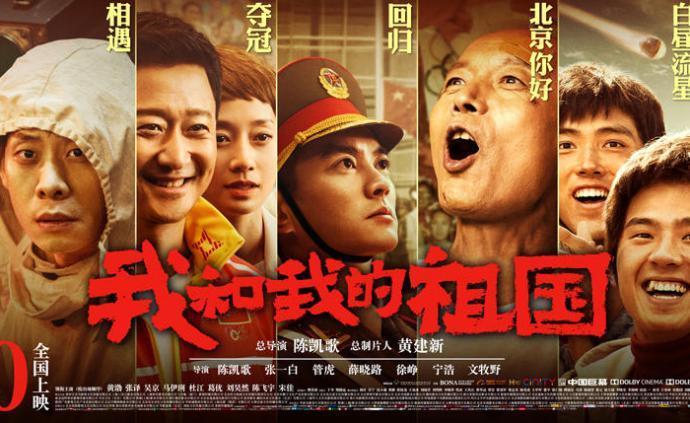 人民日報:2019年中國電影力攀高峰譜新篇