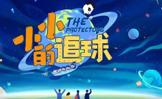 芒果TV真人秀巴厘島拍攝違規、工作人員遭遣返,節目組道歉