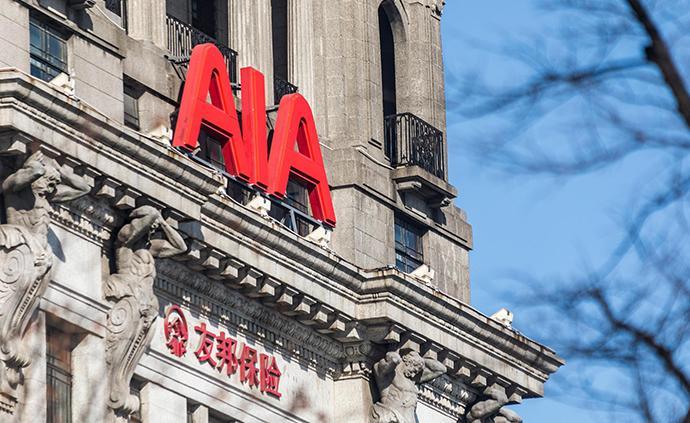外資壽險股比限制取消在即,友邦擬改上海分公司為全資子公司