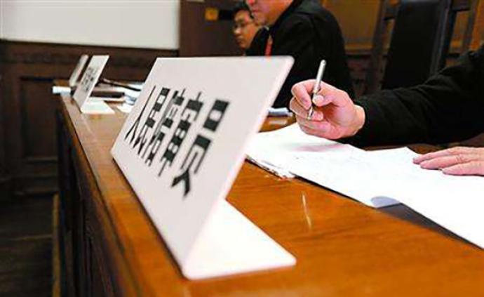 最高法:探索港澳臺胞擔任人民陪審員參與新片區案件審理