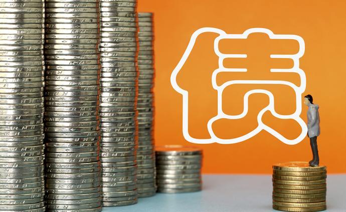 三部門:建立健全信用債違約處置機制,限制逃廢債企業融資