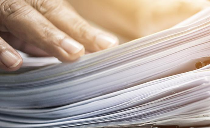 全國人大常委會分組審議城市維護建設稅法草案和契稅法草案