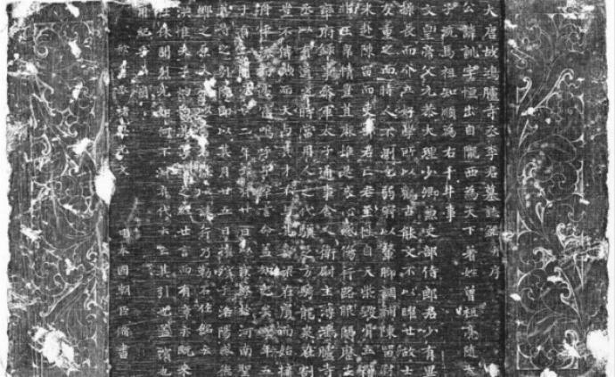 中日關系史添新史料:遣唐使吉備真備真跡及其研究成果公布