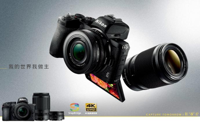 助您捕捉珍貴瞬間,尼康Z 50人像攝影師的試拍體驗