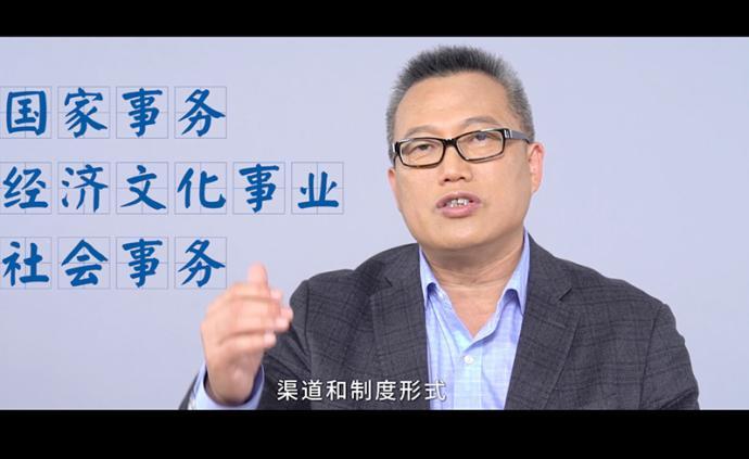 """中國之治,懂了!丨""""人民當家作主""""讓""""中國之治""""路更寬"""