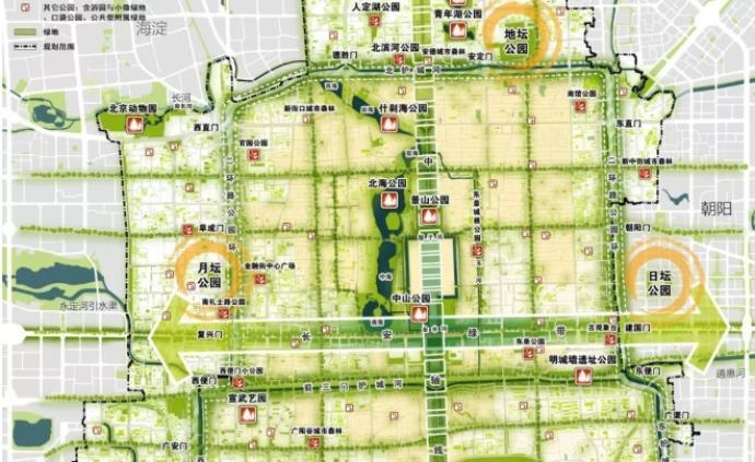 首都功能核心區控規草案公示:東西城劃分183個街區