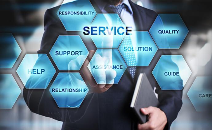 """商務部:服務貿易含金量持續提高,成""""穩外貿""""新亮點"""