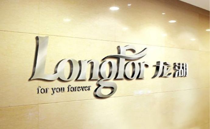 龍湖以10.76億港元買入綠城服務5%股份,成第四大股東