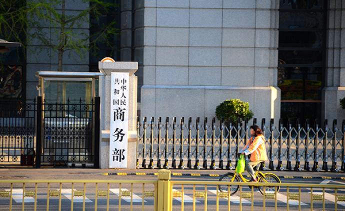 商務部:外商投資法明年1月起正式實施,具有里程碑意義