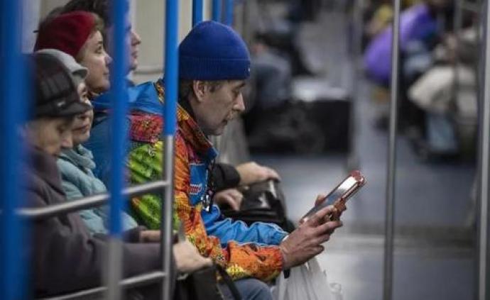 """俄""""斷網""""演習避免國家網絡命脈受制于人,測試國家級內網"""