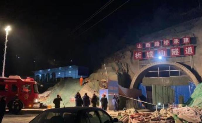 山西晉城一在建隧道發生塌方,已致5人遇難1人被困
