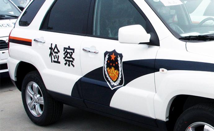 湖南發改委原黨組成員歐陽旭涉受賄被訴,為黑惡勢力當保護傘