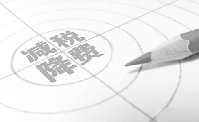 上海減稅降費一年間:前11月新增減稅降費1609.7億元