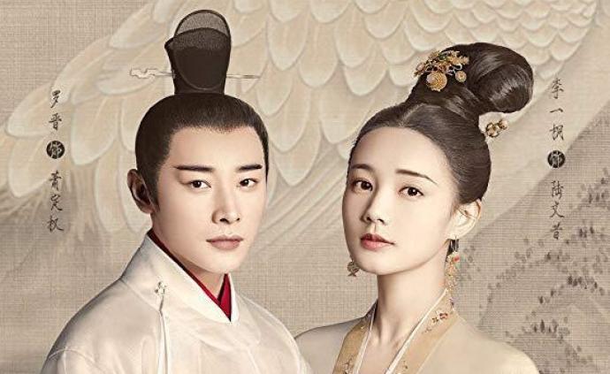 《鶴唳華亭》導演:弘揚傳統文化,古裝劇是特別好的載體
