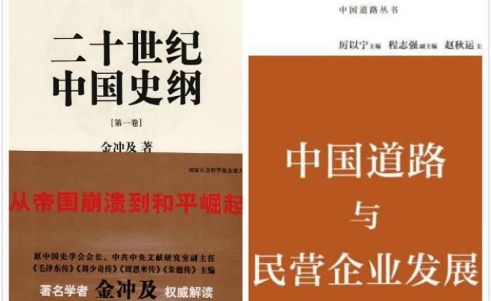 經濟學人書架|財經故事與經濟解釋