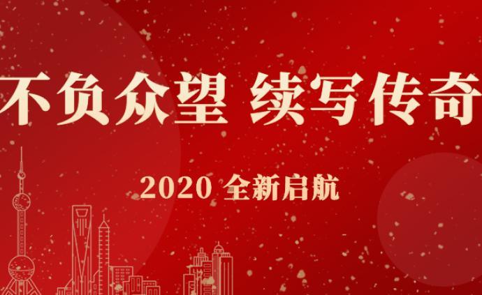 """長江實業上?!案呱蓄I域""""及""""湖畔天下""""2019年業績輝煌"""