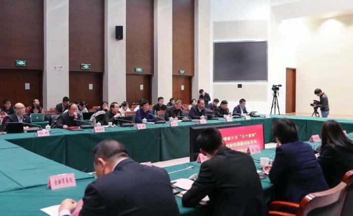 黃建忠:臨港新片區稅制和金融改革要邁出異于老片區的新突破