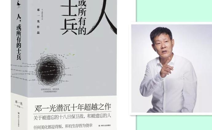 《扬子江文学评论》年度文学排行榜:迟子建欧阳江河等上榜