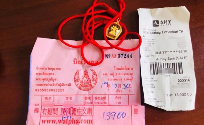 守護春節|游客稱泰國游被誘導供佛等花近萬,導游:只是介紹
