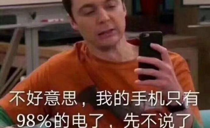 手機QQ新功能引熱議:可實時顯示對方手機電量以及充電狀態
