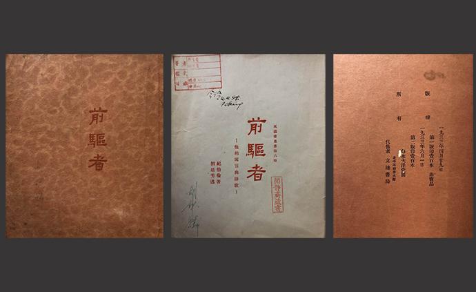 陈晓维︱燕京大学宗教学院开创者主持的风满楼丛书