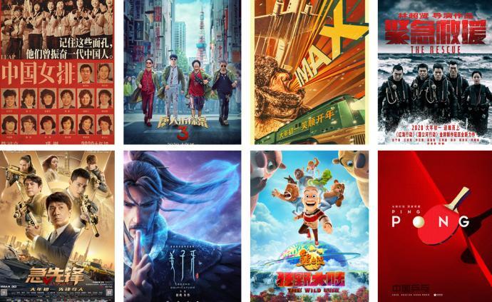 2020年的中國電影,我們可以期待什么?