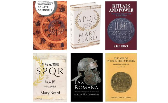 年度书单︱王卓珲:这些学术著作,或是你了解罗马史的首选