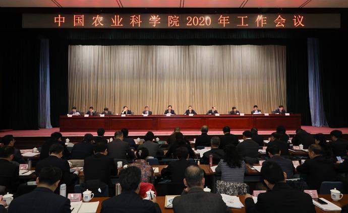 中國農科院:建立使命清單,實施30項重大科技任務聯合攻關