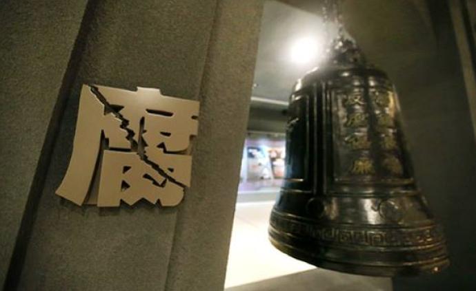 广东海事局党组成员、副局长黄斯深接受审查调查