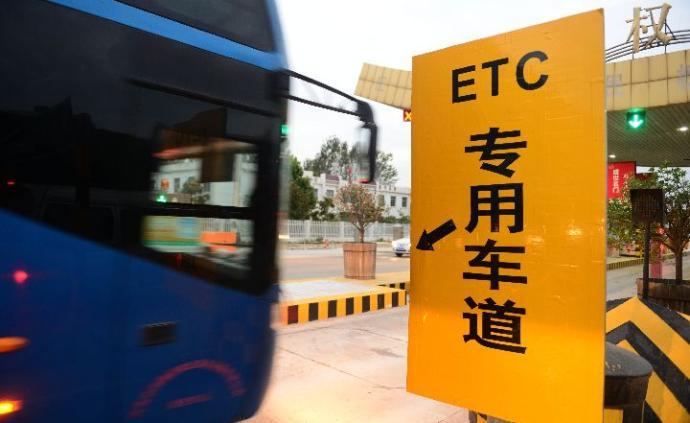 Z博士的腦洞|關于ETC,四問高速公路收費改革