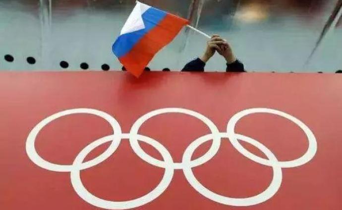 俄羅斯興奮劑案已正式提交至國際體育仲裁法庭