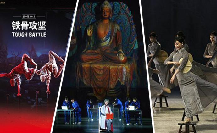 """上海18家市級國有文藝院團年度""""大考"""",過去一年成績如何"""