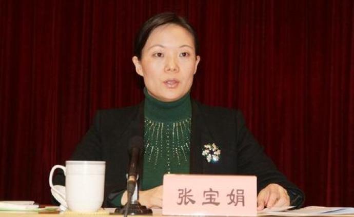 張寶娟當選江蘇省揚州市市長
