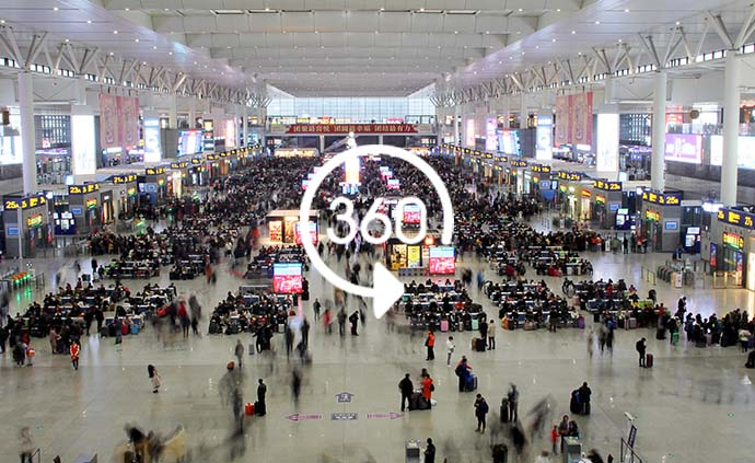 全景視頻|春運首日,約39萬旅客從鐵路上海站出發回家