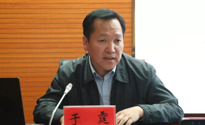 寧夏自治區黨委國家安全委員會辦公室原副主任于霆被雙開