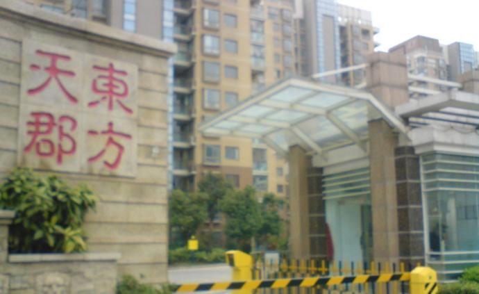 偽造簽名、虛構材料,南京一小區800萬住宅維修資金被挪用