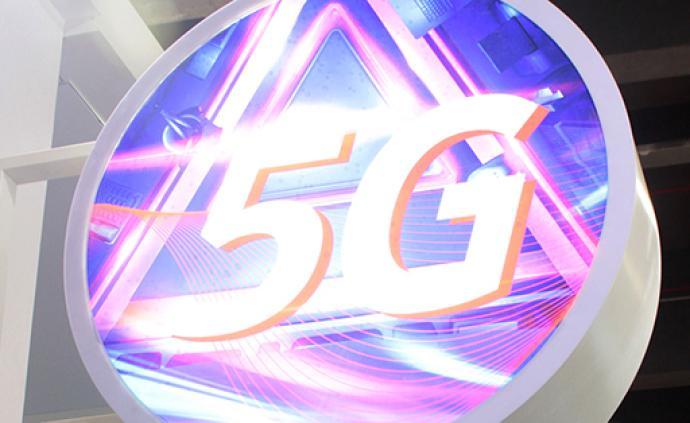 齊向東委員建議:在5G建設和應用過程中要盡快拉齊安全步調