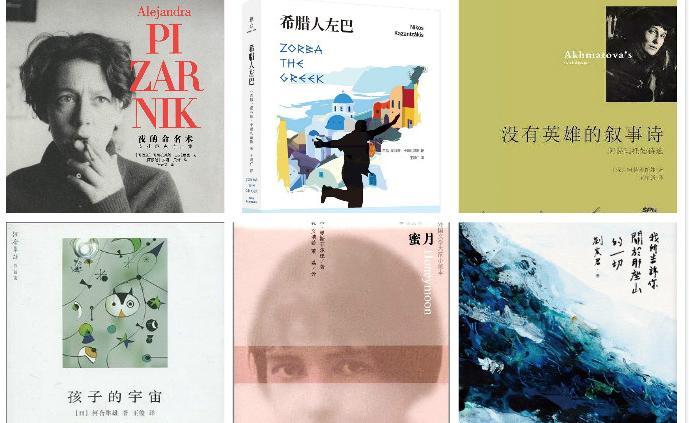 2019年这些作家都读了什么书?