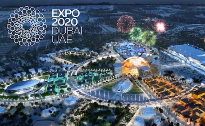 配合2020年迪拜世博会,阿联酋将发放五年多次签证