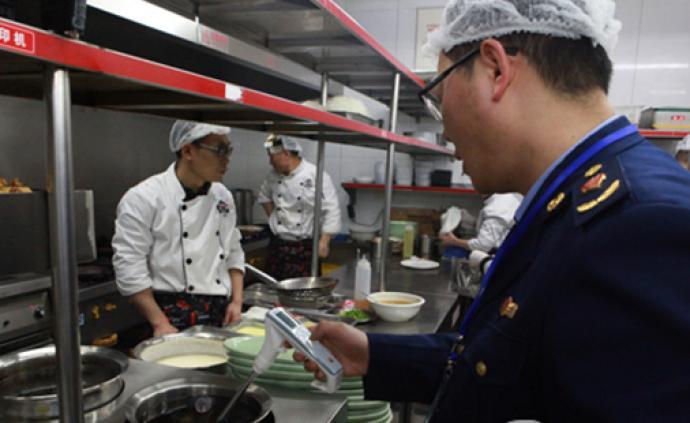 """预订2万多桌,杭州17.8万市民将在外吃""""年夜饭"""""""