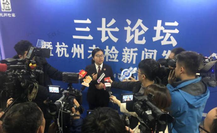 杭州检方全国首推侵害未成年人合法权益线索举报小程序
